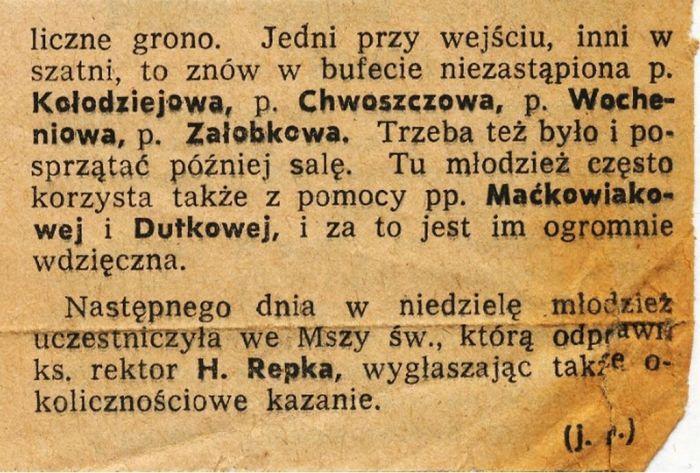 1992_l_Extrait_08