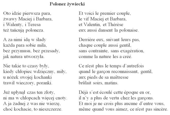 2144_Polonez